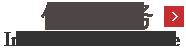信息服务 -澳门百乐门平台_百乐门娱乐场_百乐门平台娱乐